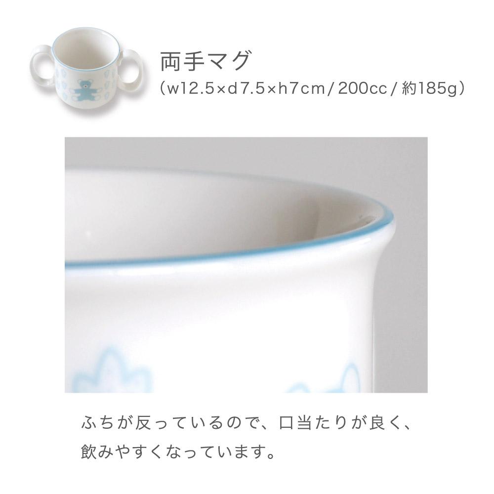 ハッピーミールセット ピンク / SOULEIADO