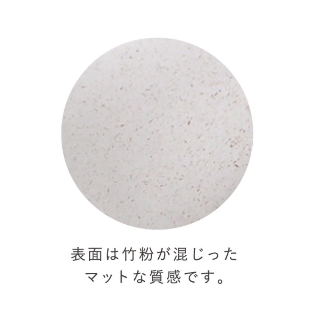 mamamanma(マママンマ) フォーク単品 / 10mois(ディモワ)