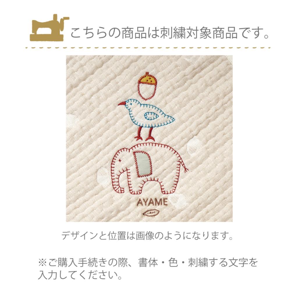 ハーブティー&guri ガーゼケット(ミニサイズ) ギフトセット / Hoppetta / 出産祝い / 内祝い