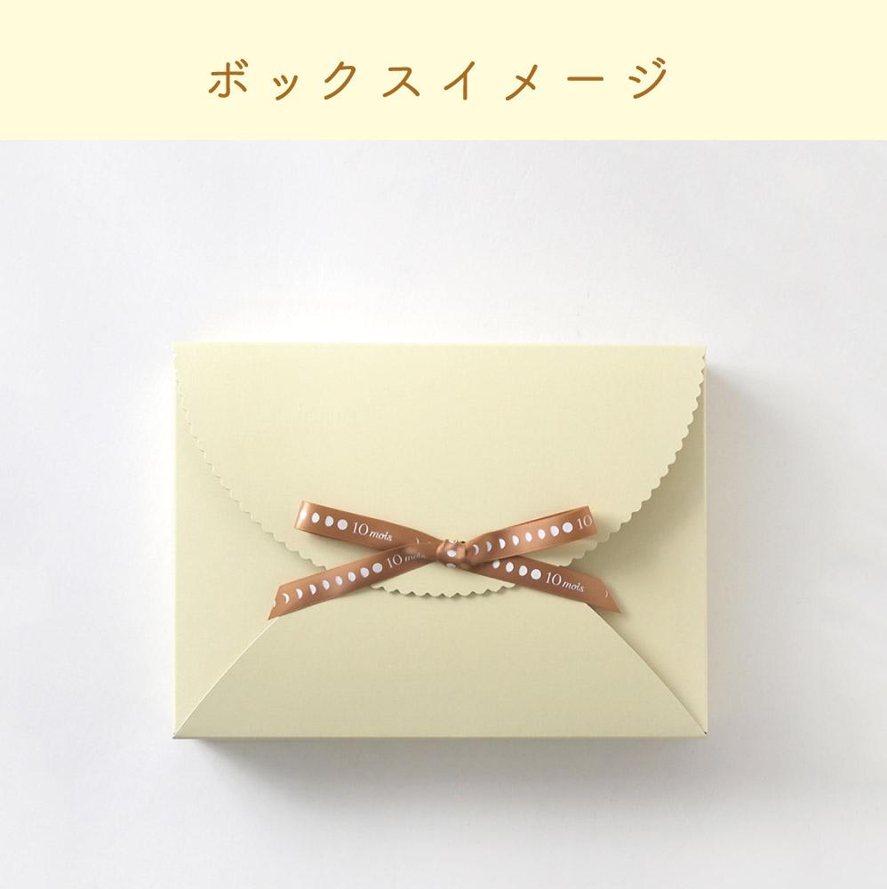 コンビ肌着・ちょっき・がらがら ギフトセット BOBO / 出産祝い / 名入れ刺繍可
