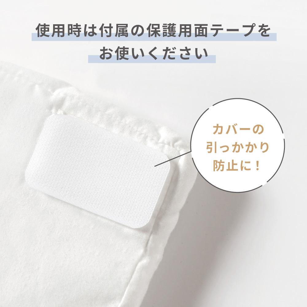 マチュピチュ お昼寝布団セット / BOBO