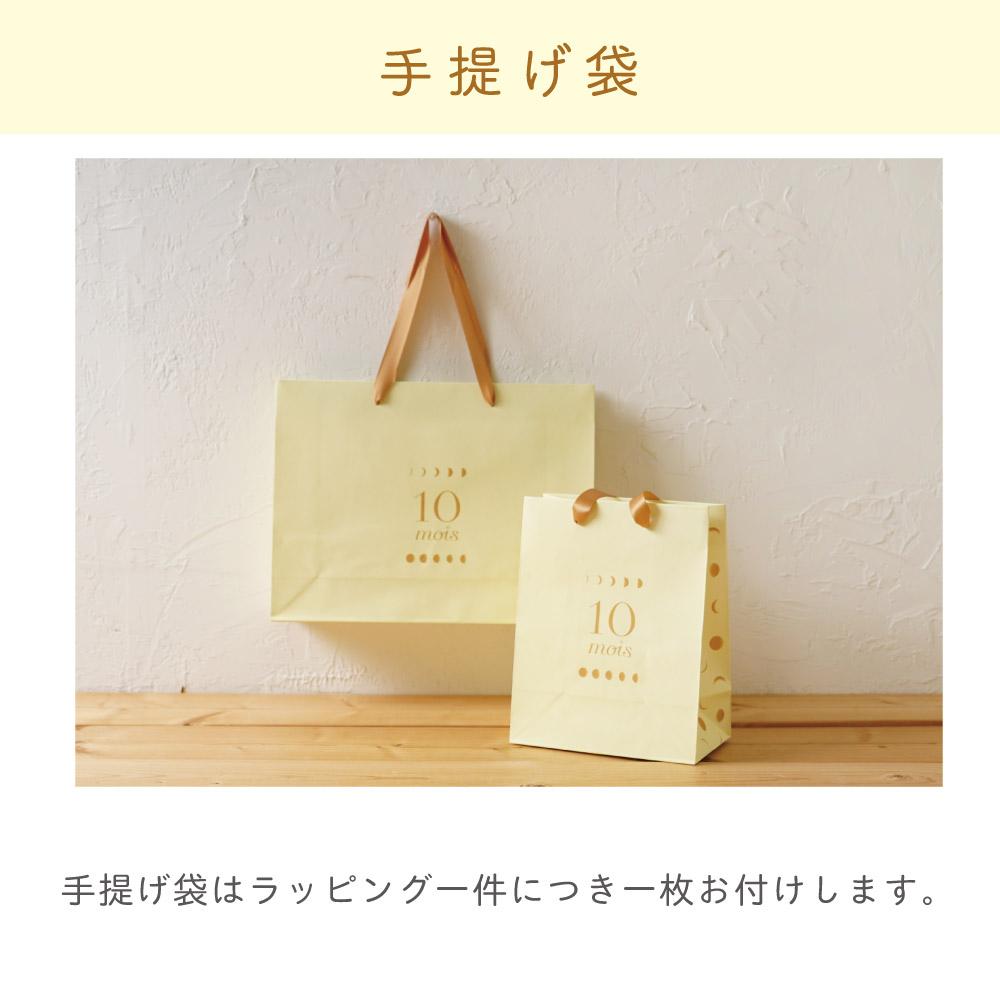 帆布ギフトBAG UNRYUセット / NAOMIITO