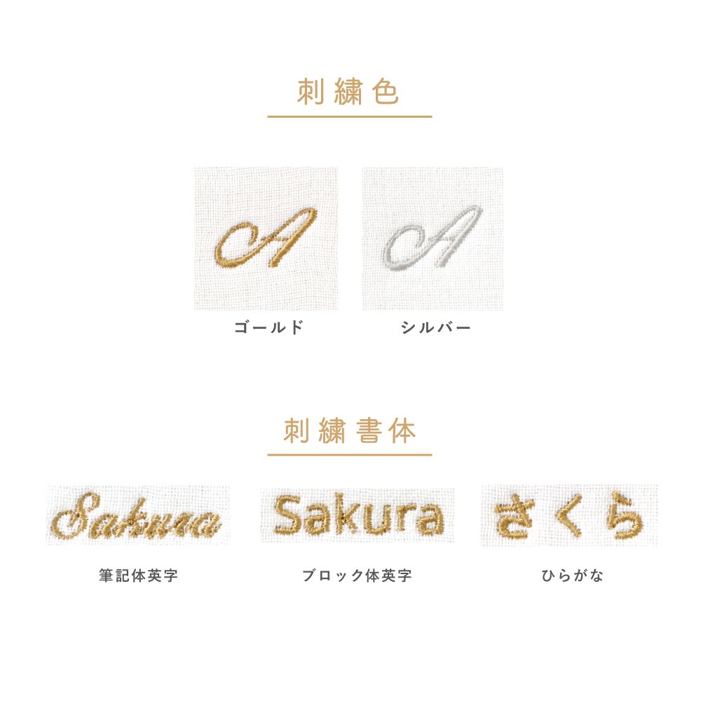 ママ&パパケット ふくふくガーゼ(6重ガーゼ) / 10mois(ディモワ) / 名入れ刺繍可