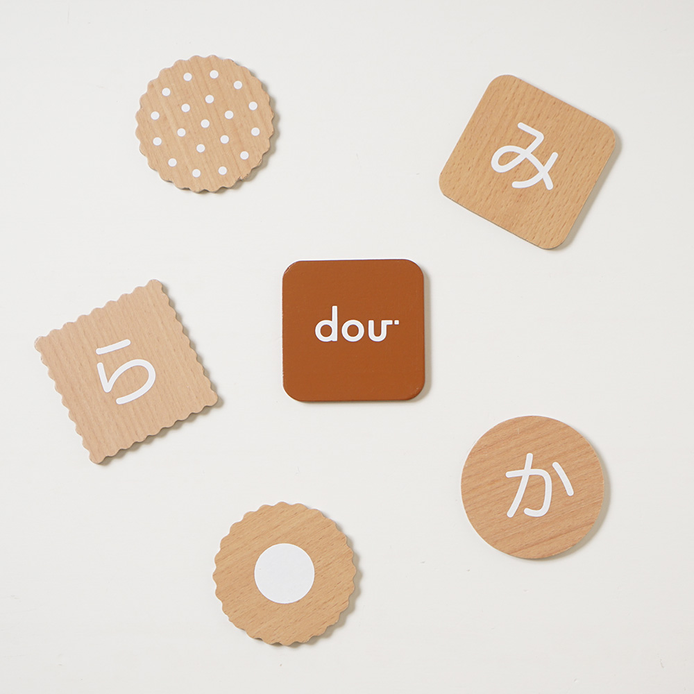 【数量限定おふろポスター付き】ひらがな Biscuit / dou?(ドウ?)