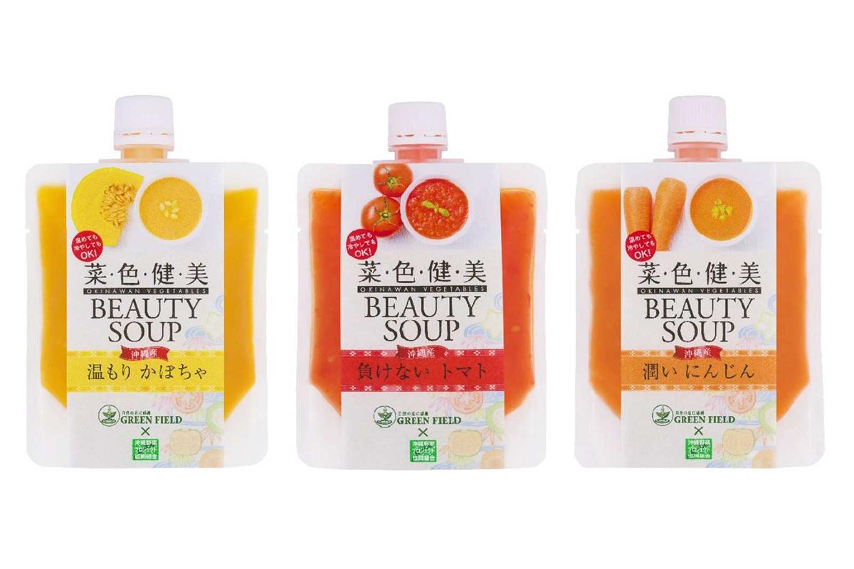 【初回限定】3色スープお試しセット(トマト・かぼちゃ・にんじん各1pk:全3pk入)
