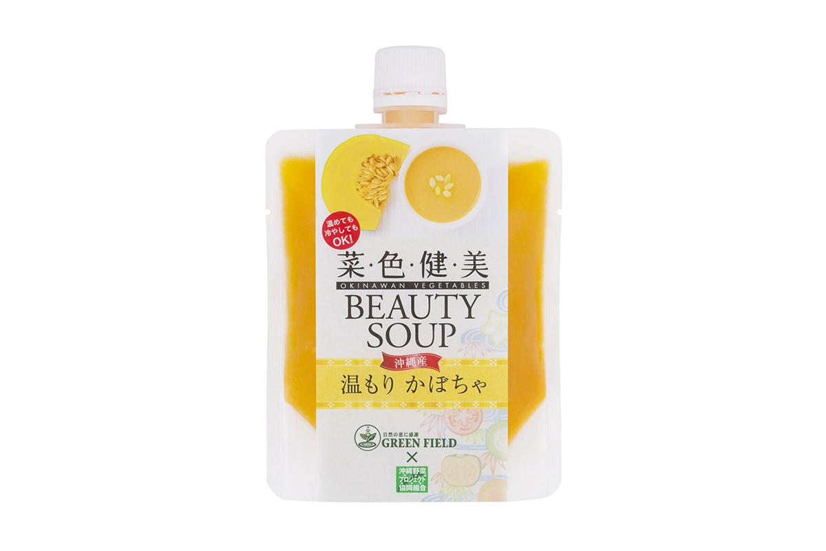 3色スープお得用セット(トマト・かぼちゃ・にんじん各5pk:全15pk入)