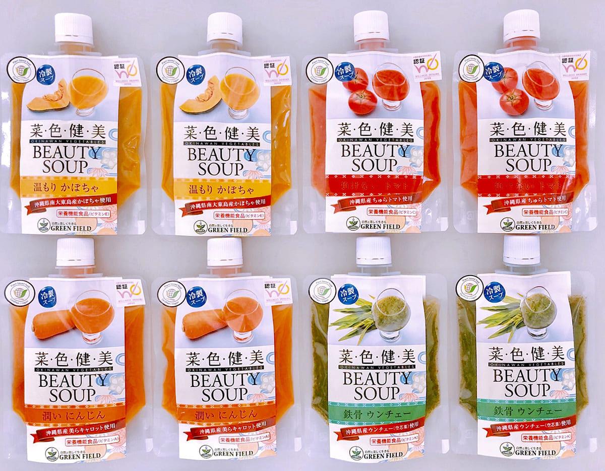 栄養機能食品の4色スープセット※ご家庭用やギフト・贈答用にも!(のし対応可)