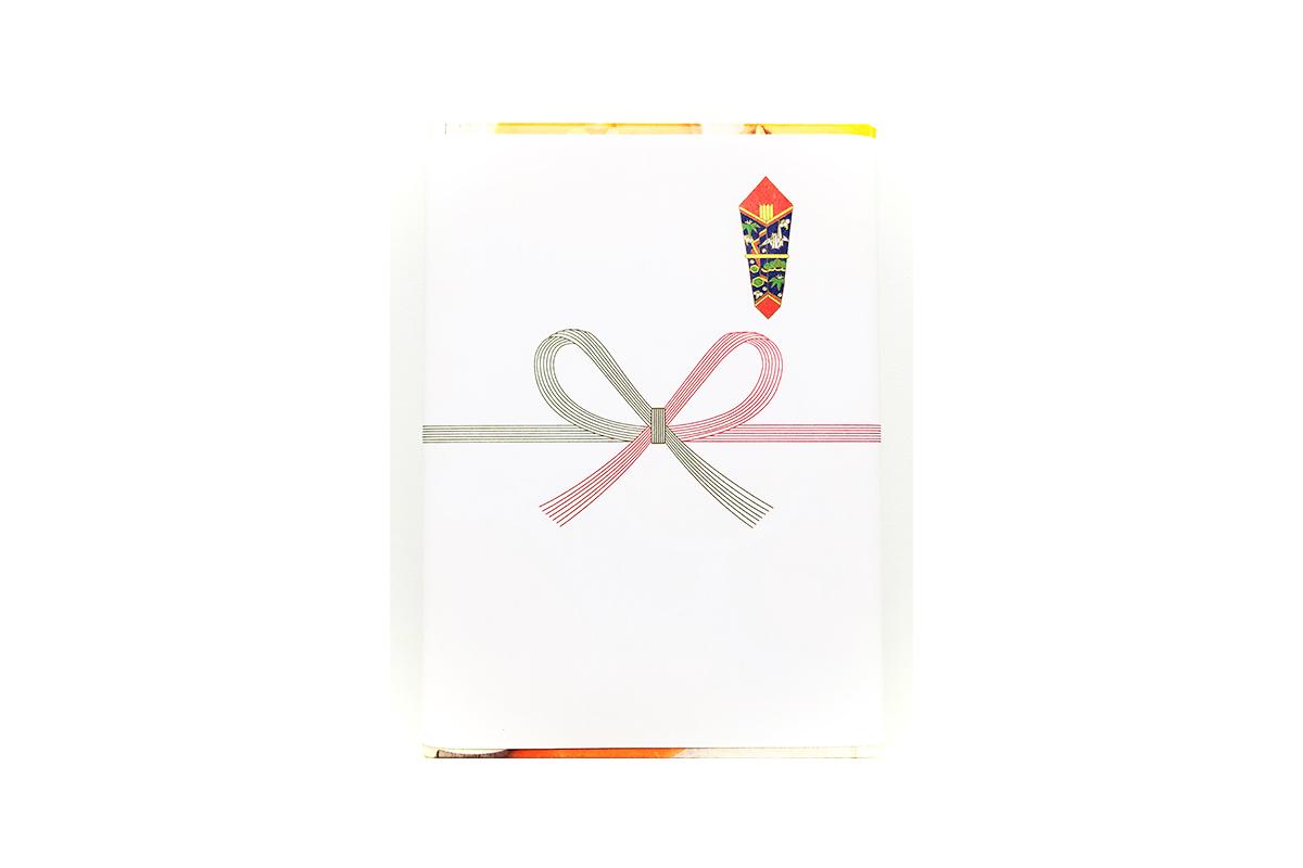 「潤いにんじん」単品6パックセット※ご家庭用やギフト・贈答用にも!(のし対応可)
