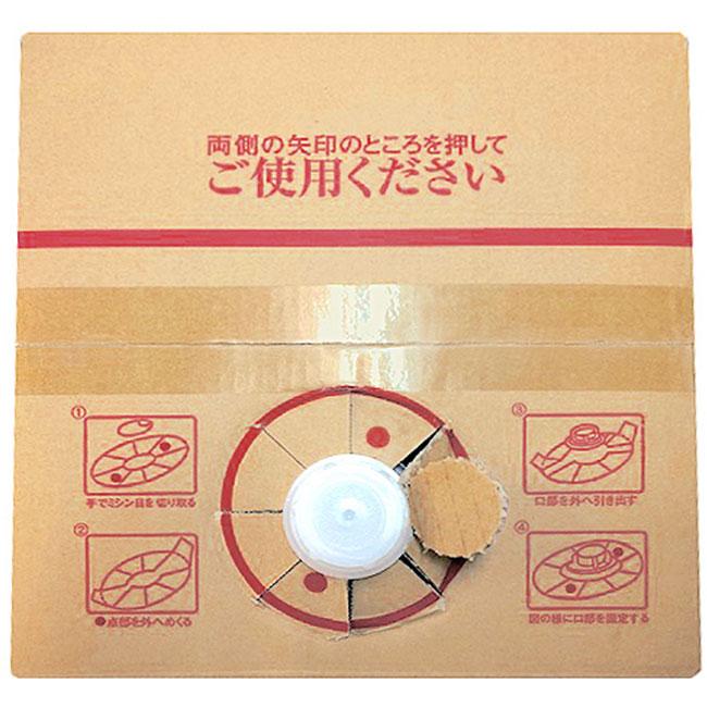 Settsu ユービコール67 アルコール製剤 20L