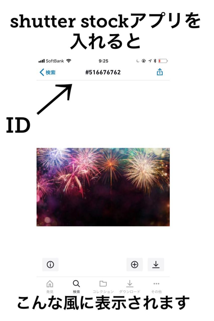 私だけのマイチョイス●背景スクリーン●LINEにて画像と番号お願いします。