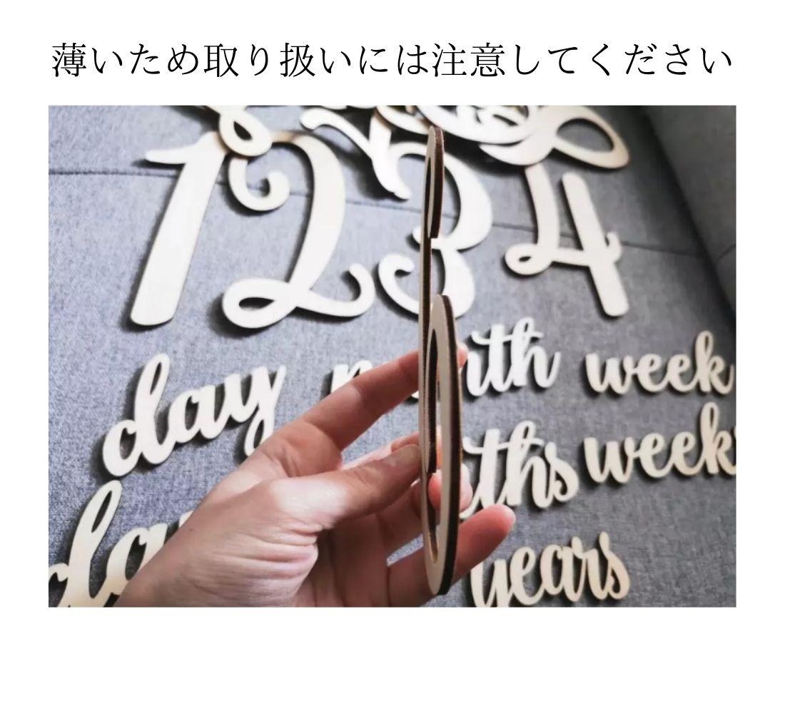 予約◎木製メモリアルカード●2セット1販売(壊れやすいため) 0-9/years/days/day/week/weeks/month
