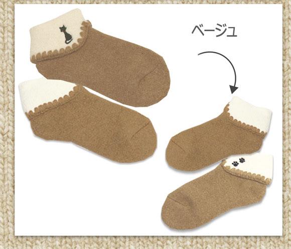 靴下 くつ下 ソックス 猫 アンゴラ混 折返し ねこ ネコ レディース 暖かい 冬 日本製 //メール便もOK