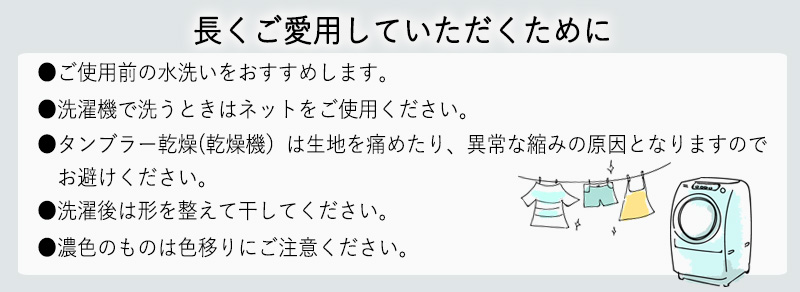 ベルトカバー 2枚セット 抱っこひも用 よだれカバー ニャンストン オリジナル 日本製 今治 タオル 綿 ガーゼ パッド ガード リバージブル ベビーカー 抱っこ紐 チャイルドシート //メール便発送で送料無料