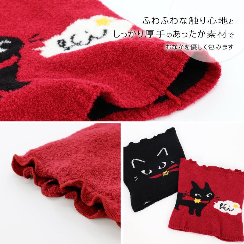 はらまき レディース 日本製 地厚 ねこ 腹巻 ネコ 柄 女性 厚手 あったか ふわふわ かわいい 防寒 プレゼント //メール便発送で送料無料