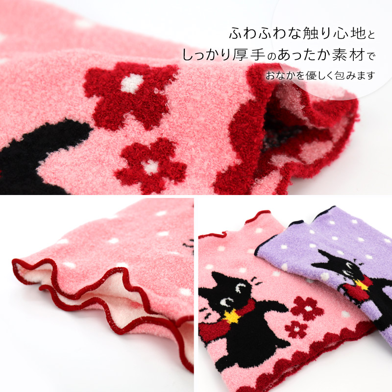 キッズ腹巻 はらまき 子供 日本製 厚手 地厚 ねこ ネコ 柄 あったか ふわふわ かわいい 防寒 //メール便発送で送料無料