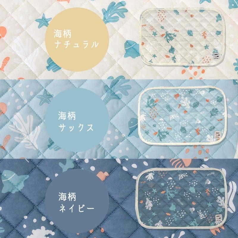 枕パッド かわいい 冷感  43×63 接触冷感 まくらパッド ねこ 海 夏 寝具  ピンク ネイビー ブルー//メール便で送料無料