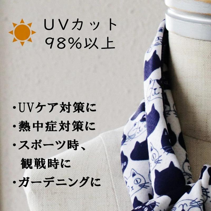 クール タオル 猫 ひんやりタオル UVカット ネコ ねこ たまちゃん 冷却タオル 冷感スカーフ 冷たい 振る ひんやり ネッククーラー UV 紫外線 カット 冷感 熱中症 対策 おしゃれ 可愛い レディース //メール便もOK
