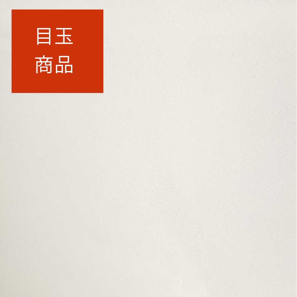 大理石 シュガーホワイト 400角 本磨仕上 【送料別途+800円/枚】