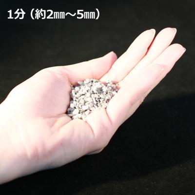 カラー砕石(小袋サイズ:900g) 白黒 【送料無料】