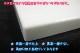大理石 ひんやり ペットマット Lサイズ (600�×600�)【送料別途】