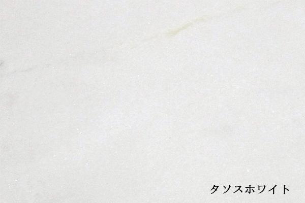 ギリシャ産大理石 タソスホワイト パンこねこね台 Mサイズ(400×400) チョコレートのテンパリングにも使用可能(送料別途)