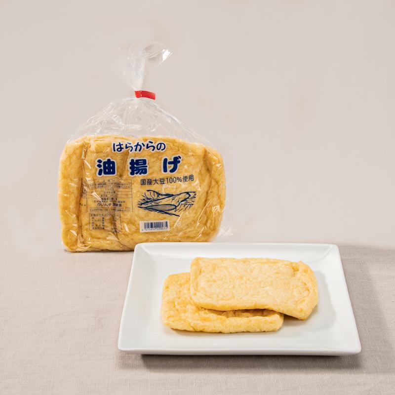 はらから ヘルシーフードセット 蔵王の絹とうふの豆乳鍋