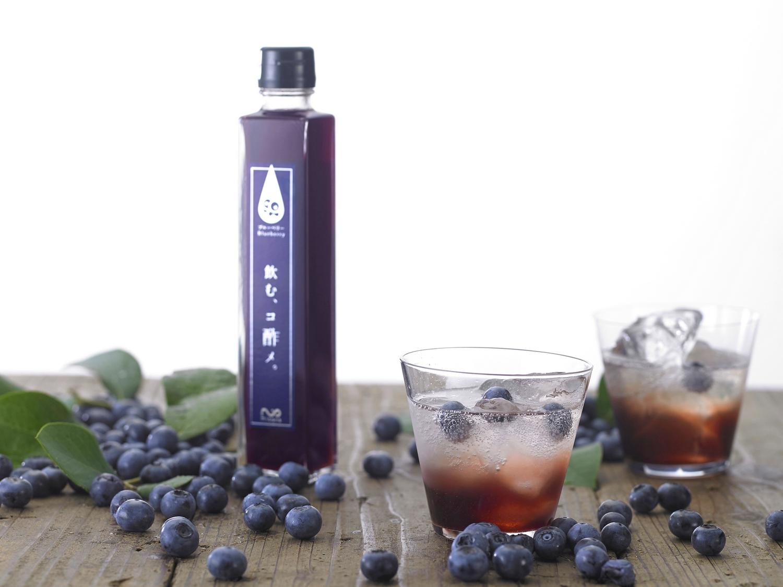 【送料無料】Micoas 飲む、コ酢メ。 ブルーベリー&ザクロ さらにお得な4本セット ※沖縄・離島を除く
