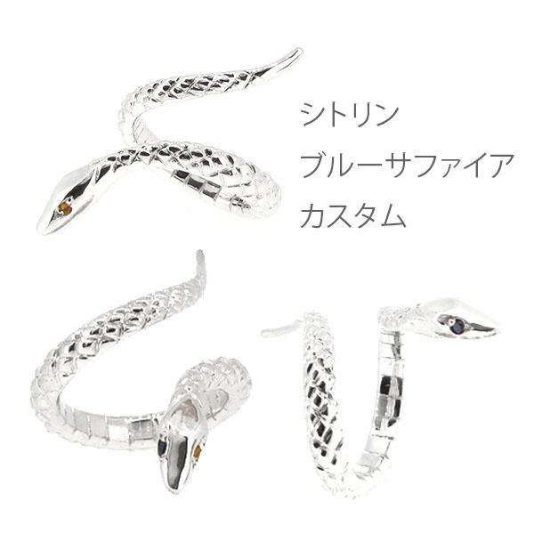銀のヘビ リング 石あり 他にないオリジナルを日常に。