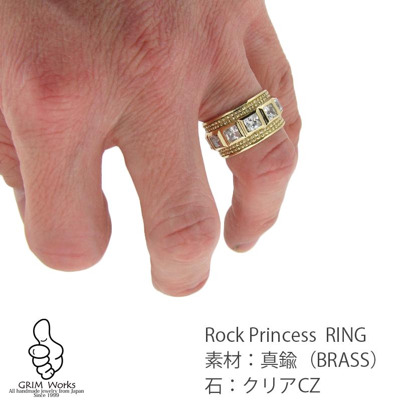ROCK Princess リング 注目度の高い上質な仕上がりです☆You ROCK!★