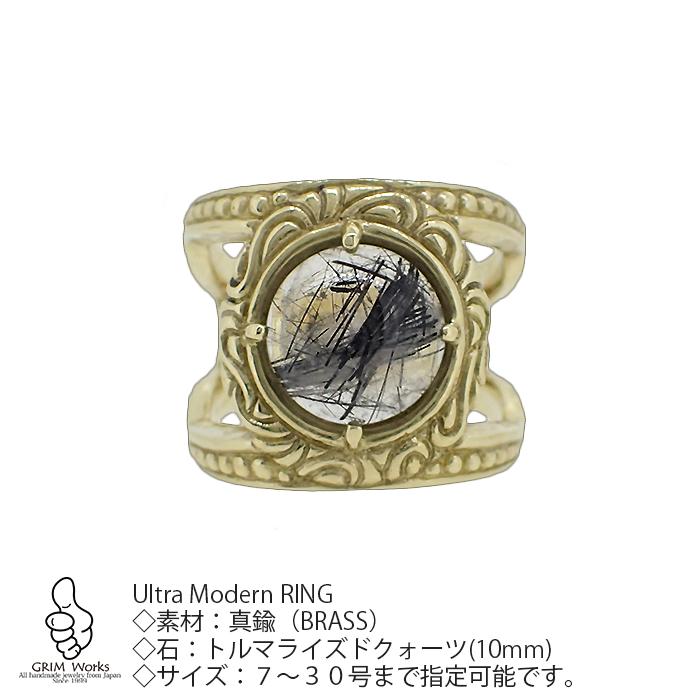 Ultra Modern RING ウルトラモダンリング 定番シルバー&パールとは違う仕上がりに注目!