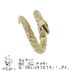 真鍮のヘビ リング 縁起物として知られる「蛇」の力」貴方だけの宝石の目で運気もアップ!