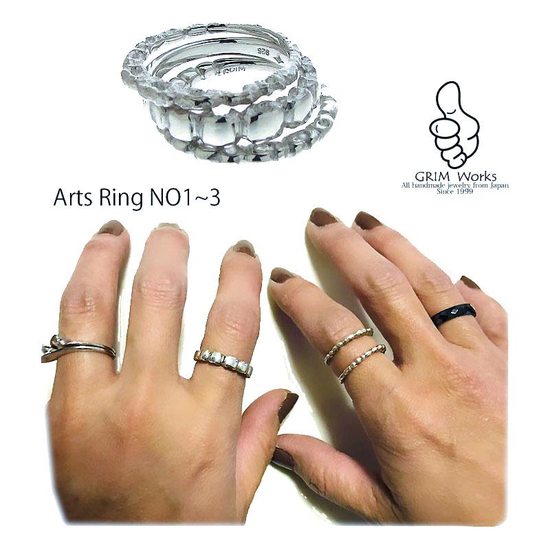ARTS RING � リング パート1〜3の重ね着けで更に驚愕!単品着けもおしゃれです