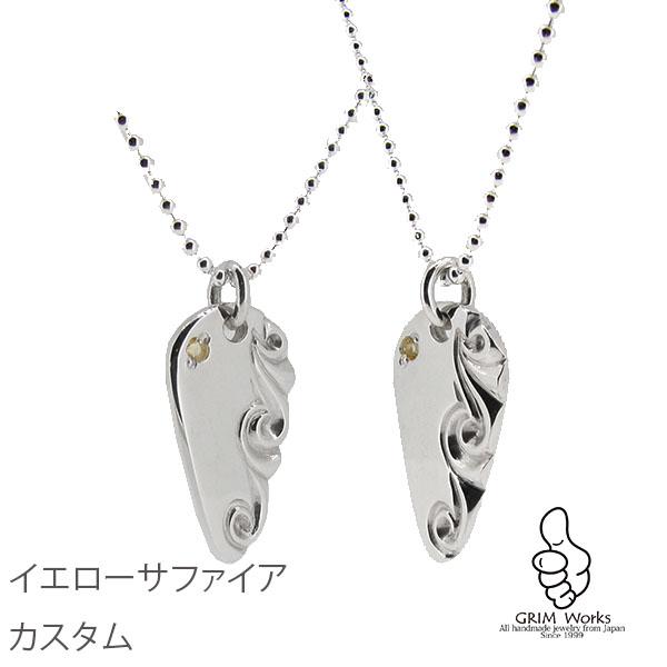 TAKUMI〜飾〜 ペンダントトップ 石あり  他にないオリジナルを日常に。