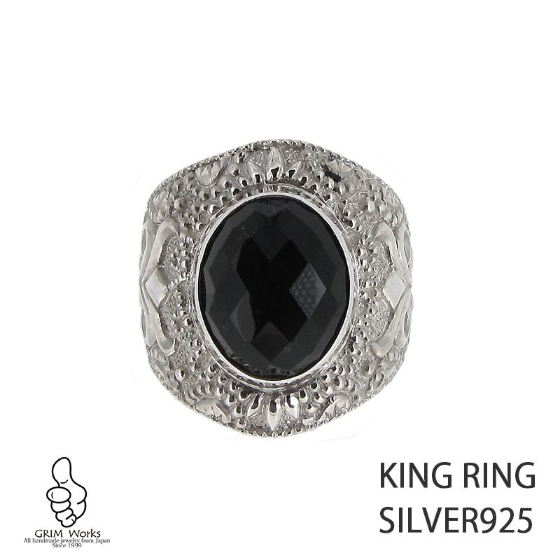 KING RING リング 石あり  あなたの日常に一生物のファッションジュエリーを。