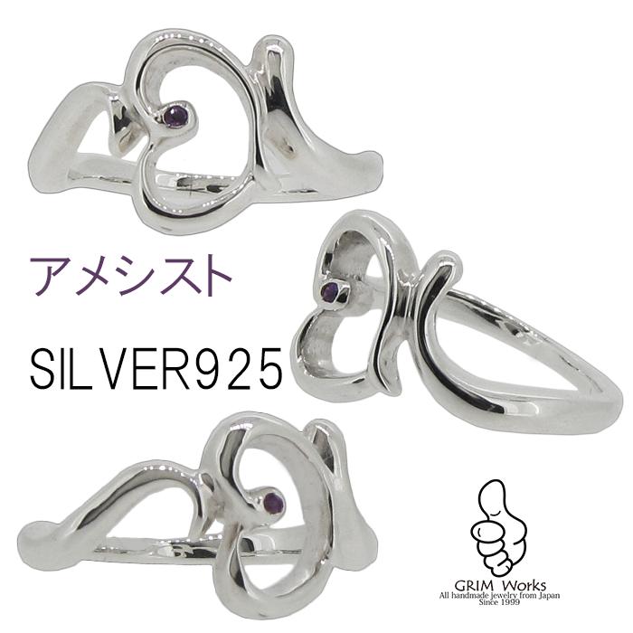 オープンハートリング with天然石 SV925可愛すぎないハートのリングはシックな雰囲気♪