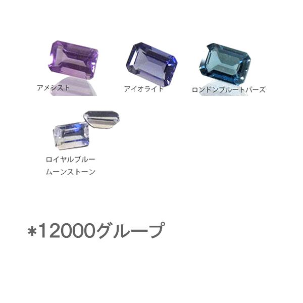 オクタゴンデザインリング 石あり 他にないオリジナルを日常に。