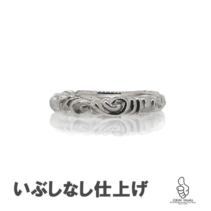 KARAKUSAデザインリング  いぶしありなしでも雰囲気が全く違う地金勝負のリング