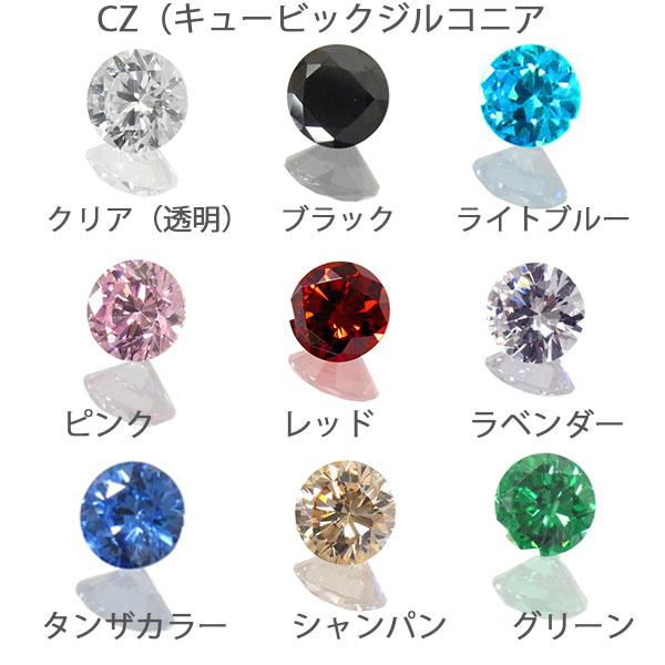 アンティークロス ペンダントトップ K18GOLD各色指定可能 5pcの天然石はお客様のカスタム可能です。