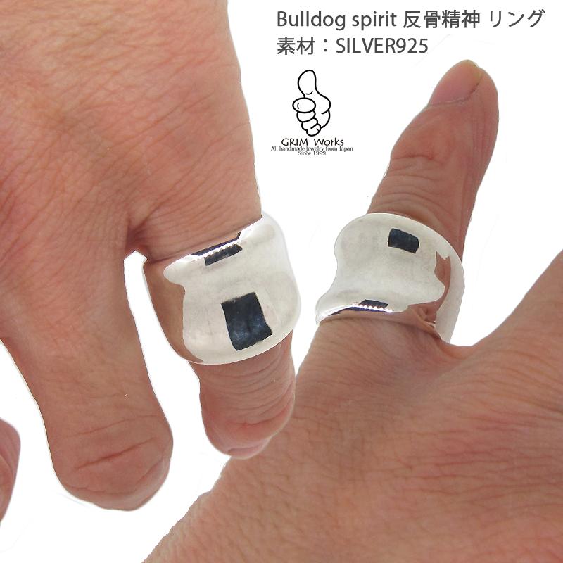Bulldog spirit 反骨精神 リング 幅広逆甲丸シンプルでいて絶妙です