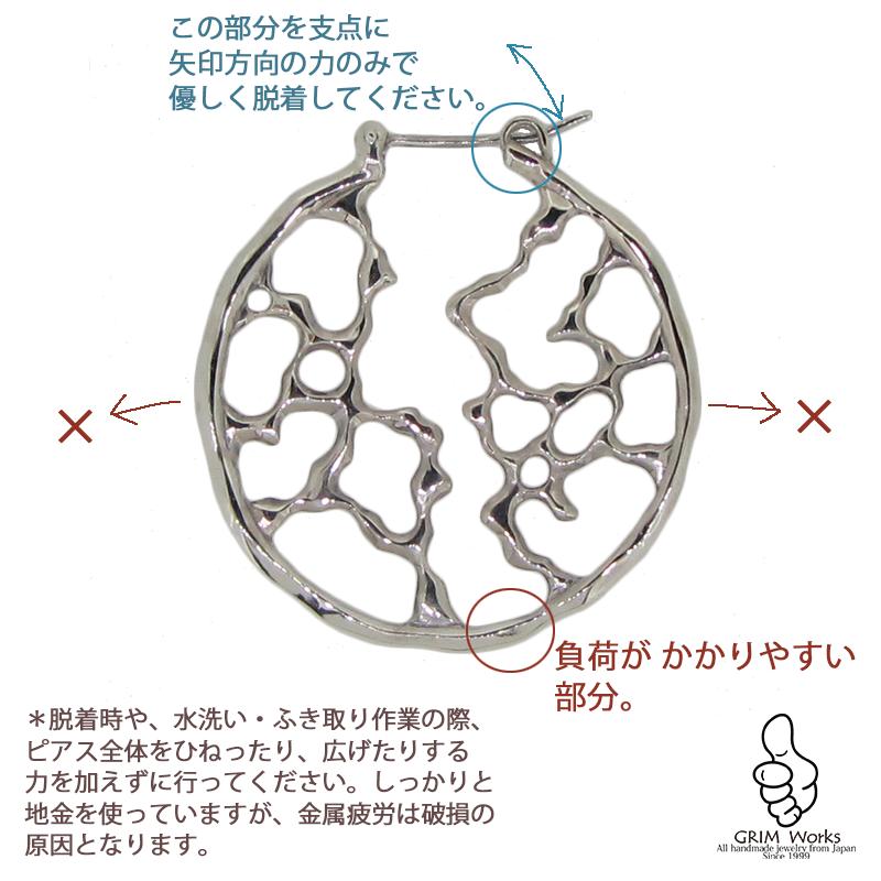 核〜KAKU〜CORE  ピアス 片耳 石なし あなたの日常に一生物のファッションジュエリーを。