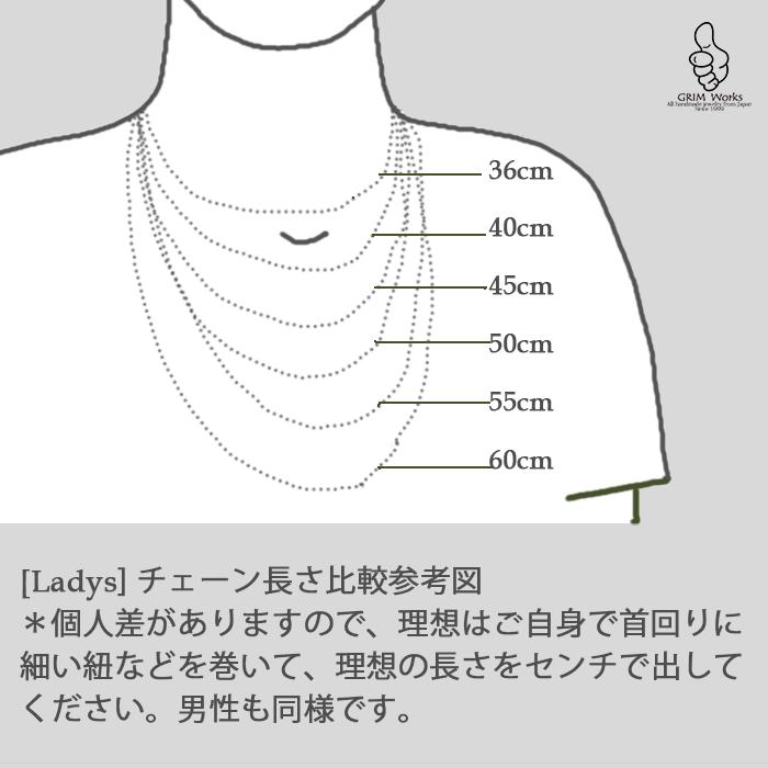 ボールチェーンネックレス 真鍮製(BRASS) 幅 2,3mm 〜60�(指定可能)