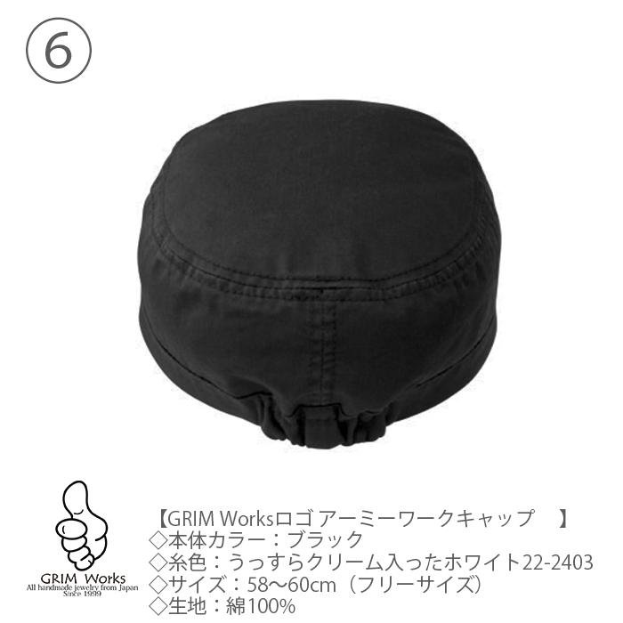 アーミーワークキャップ GRIM Works 3D刺繍ロゴ入り アーミーワークはおしゃれ女性に人気あり♪男性も楽しめる気取らないデザイン♪