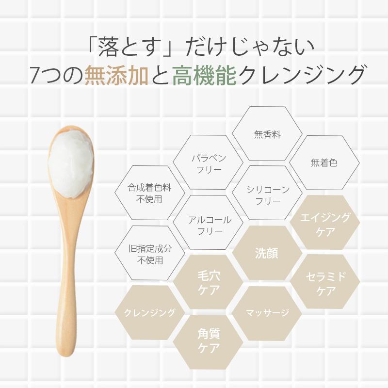 【W洗顔不要 とろけるクレンジング】ink. クレンジングバーム 無香料(90g・約50日分)