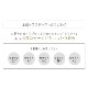 【高濃度ヒト型セラミド原液5%配合・保水力No.1無添加化粧水】ink. モイストエッセンスローション(美容化粧水・100ml・約50〜60日分)