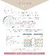 【高濃度ヒト型セラミド原液5%配合・潤いバリア力No.1無添加クリーム】ink. モイストエッセンスクリーム(保湿クリーム・50g・約50日〜60日分)