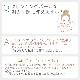 【ローズの香り!W洗顔不要 とろけるクレンジング ネコポス 送料無料 】ink. クレンジングバーム ローズ (20g・約10日分・お試し用)