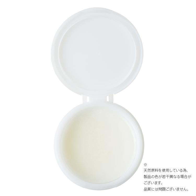 【ラベンダーの香り!W洗顔不要 とろけるクレンジング】ink. クレンジングバーム ラベンダー(90g・約50日分)