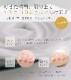 【ゼラニウムローズの香り!お得な3個セット W洗顔不要 とろけるクレンジング】ink. クレンジングバーム ゼラニウムローズ(90g・約50日分×3個)