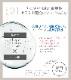 【セラミド極泡 なめらかクリーム泡洗顔 医薬部外品】ink. 薬用モイストアミノウォッシュ (150mL・約50日分)