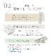【お得な2本セット!泡立てネット付き!ヒト型セラミド×濃密クレイ 本格毛穴ケア・トーンアップ洗顔 ホワイトクレイ メール便(ネコポス)送料無料】ink. クレイウォッシュ (100g×2・約100日分・洗顔料)
